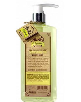 "Dr. B's Organics Massage Oil ""Lemon Zest"" 18 oz/ 532 ml"